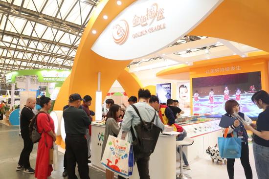 上海国际幼教展金色摇篮备受关注