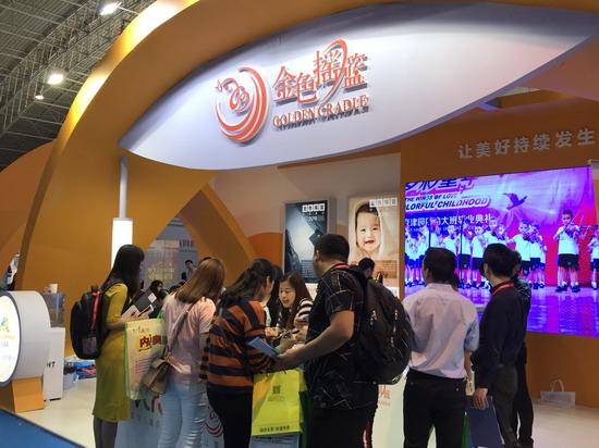金色摇篮品牌与成果获北京国际幼教展嘉宾称赞